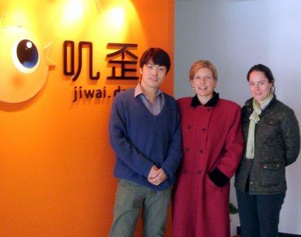 Visit to Jiwai.de, Beijing