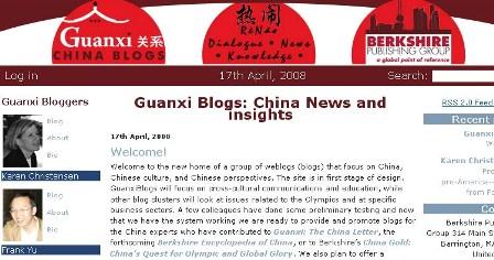 Guanxiblogs.com