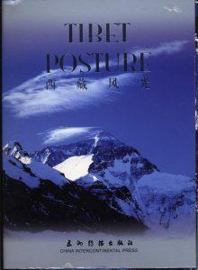 Tibet Posture set of postcards