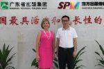 With He Zumin, President of Southern Publishing & Media Company, Guangzhou