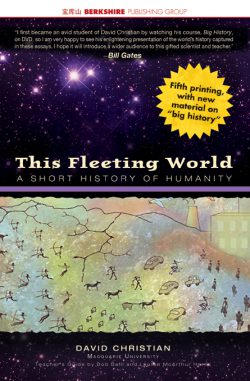 This Fleeting World