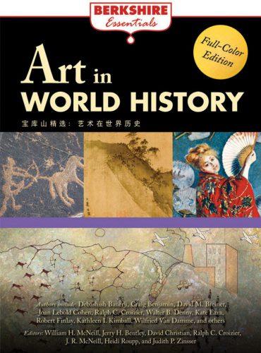 Art in World History