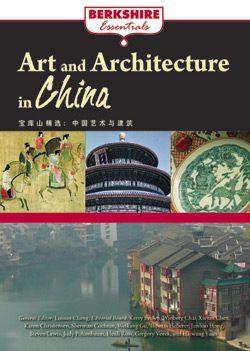Berkshire Essentials: Art and Literature in China
