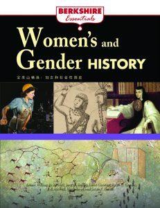 WomenAndGender_WH